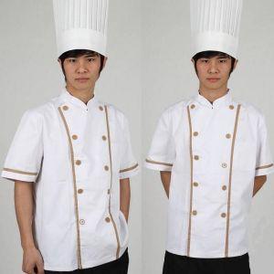 供应厨师服定做。酒店厨师服定做