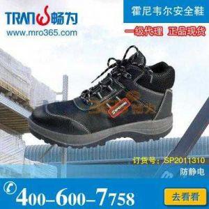 供应巴固Rider经济型轻便安全鞋 巴固轻便安全鞋  巴固SP2011310