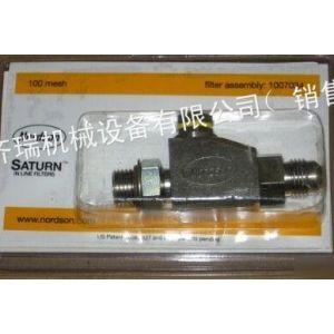 供应东莞美国诺信nordson274289热熔胶机调压阀与转接头代换件