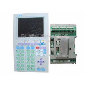 日本思达尔ES650电脑及维修