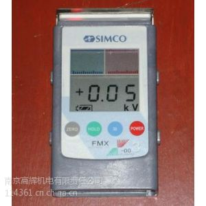 供应日本simco除静电离子风棒MEB-CE现货特惠价促销