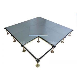 供应十堰OA网络架空地板计算机、监控房专用
