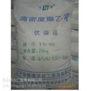 供应HDPE T60-800