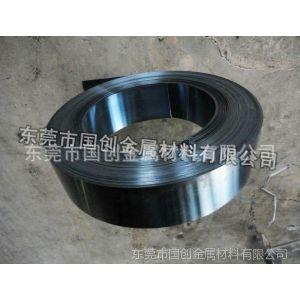 供应德国淬火发蓝弹簧钢带Ck75 耐高温弹簧钢板 淬火C75S钢片