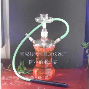 供应玻璃烟斗,玻璃水烟壶,玻璃水烟壶,天宝乐玻璃水烟批发,阿拉伯水烟壶