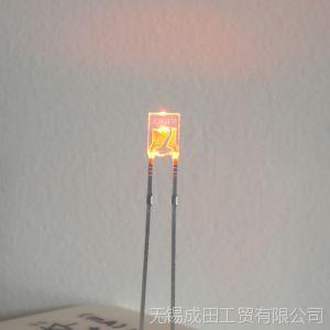 供应234橙色方型灯,2X3X4方型白发橙光,234琥珀色,LED方灯
