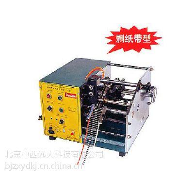 供应带式电阻成型机 型号:M350443