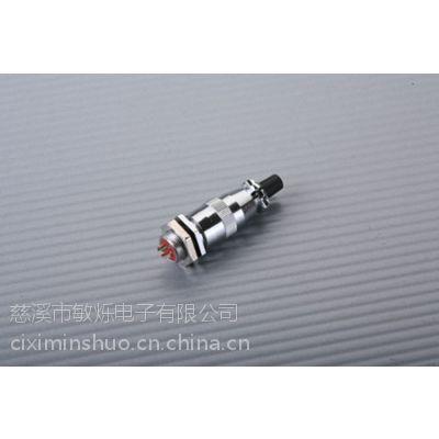 供应专业生产航空插头XQ12