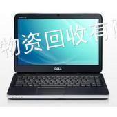 供应【高价】报废 库存积压 二手笔记本 电脑及各类配件收购