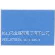 供应上海苏州现货供应德莎62932黑色泡棉胶带