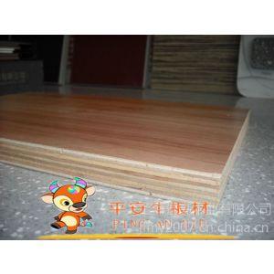 供应平安牛板材 橱柜衣柜浴柜专用胶合板 防水胶合板 生态板 漆面板