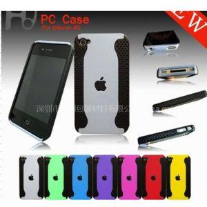 【义创】iPhone4G 网孔双层HI手机外壳