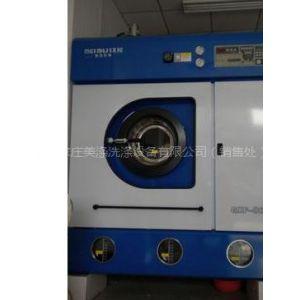 供应天津干洗机多少钱一台天津干洗机价格