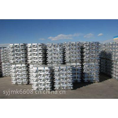 供应铝盘元,铝锭,无油杆,脱氧杆,合金杆,合金锭,锌锭,铜杆等有色金属
