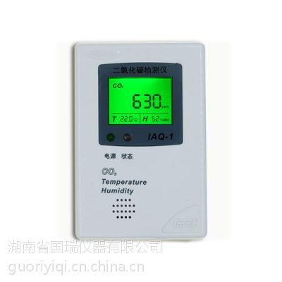 国瑞仪器壁挂式红外CO2 二氧化碳控制器带温湿度检测仪监测