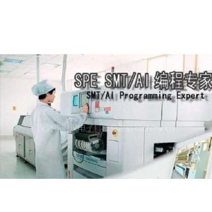 供应SMT编程软件,离线编程软件