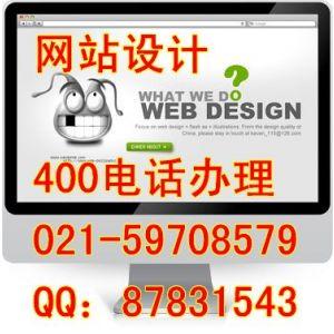 供应上海家具网站制作,家具网页设计,家具行业网站制作