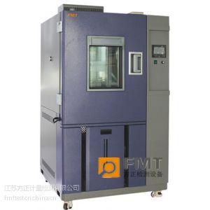 供应专业研发生产臭氧老化试验箱环境实验设备-方正试验设备