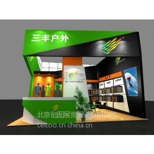供应北京展台搭建公司