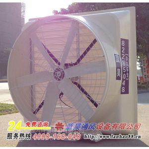 供应大岭山家具厂排粉尘通风机,蓝昊负压风机质优价廉