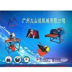 供应多功能烫画机,烫金机,热转印机,烫印机,广州转移印花机