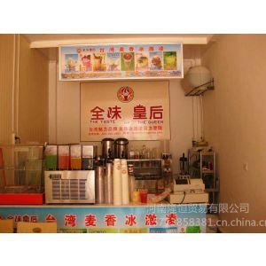 供应奶茶加盟流程 千元奶茶店 免收加盟费