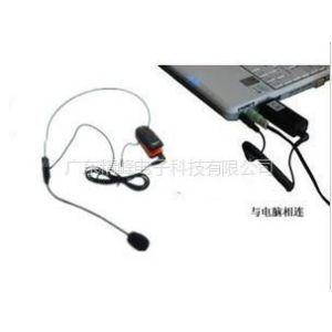 供应教室用无线话筒|领夹式教学麦克风|头戴式蓝牙话筒价格