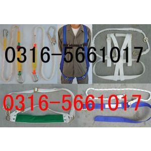 供应高空安全带,高空保险带,高空保险绳