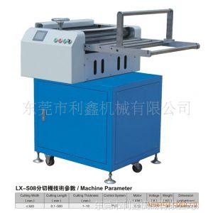 供应硅胶切条机、分切机、切条机、裁断机、硅胶分条机¶ 立切机