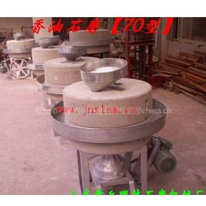 供应香油机械sm-70型芝麻酱石磨