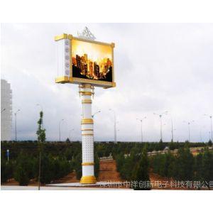 供应壁挂式P10户外广场广告地产酒店全彩LED显示屏行业十强厂家价格