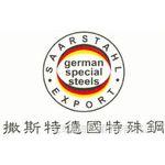 供应上海批发德国撒斯特2344高强度模具钢2344硬度成分