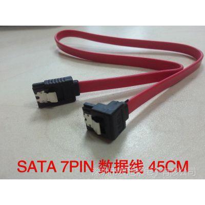 供应SATA线 90/180工厂直销批发 电脑线材 sata7PIN数据线