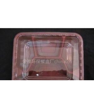 环保餐盒 一次性餐具 快餐盒 环保快餐盒
