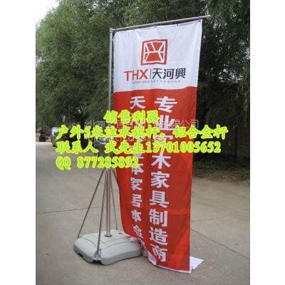 供应北京道旗制作安装13701005652