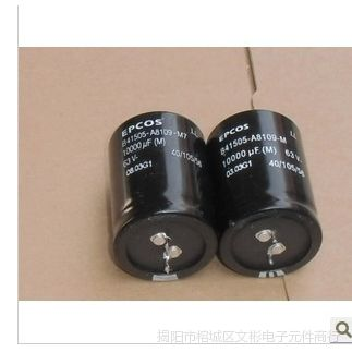 西门子(EPCOS)10000UF63V发烧电容