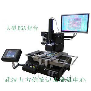 TOSHIBA笔记本电脑风扇维修 武汉笔记本专修