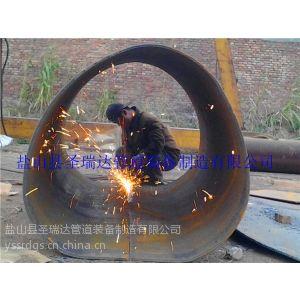 供应Φ1420*12大口径焊接短管  直缝管  钢管 施工现场