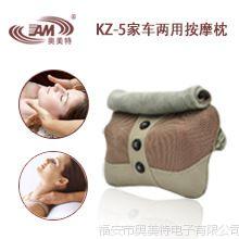 厂家批发贴牌礼品一件代发颈椎背腰部车载家居两用按摩枕头