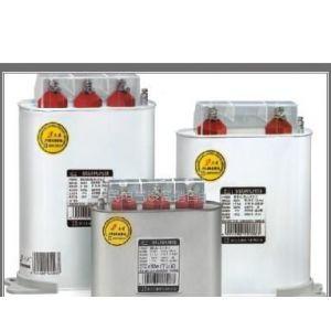 供应BSMJ、BCMJ、BKMJ自愈式低电压并联电容器