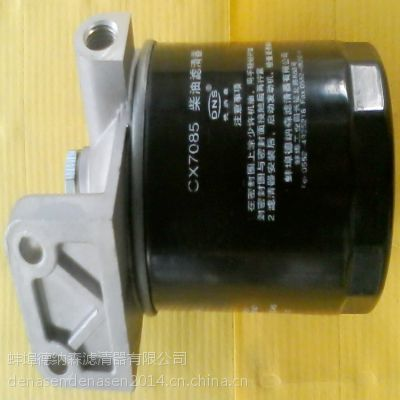 蚌埠滤清器之乡CX7085汽车柴油滤清器总成