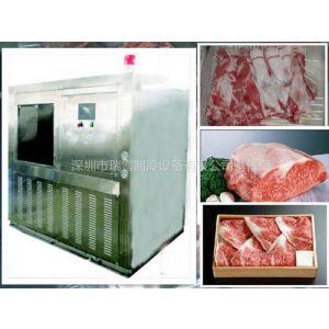 供应肉食品速冻机 羊肉速冻机 牛肉速冻机 狗肉速冻机 猪肉速冻机 鸡肉速冻机 水饺速冻机