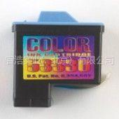 供应派美雅BravoII光盘打印机专用墨盒(彩色)53330彩色墨盒