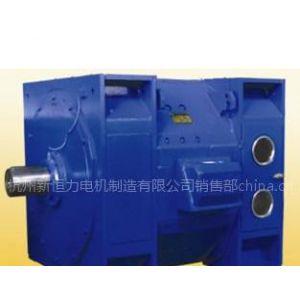 供应中型Z系列直流电机广泛应州于冶金工业轧机、金属切削机床