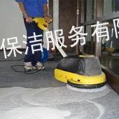 供应丰台区地毯清洗公司办公室地毯清洗、酒店地毯清洗——北京永邦清洗保洁公司