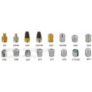 供应气门嘴各种金属、塑料防尘帽系列