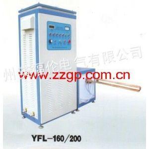 供应河南160KW超音频加热设备用于工件的内孔淬火、泵管的内壁淬火等