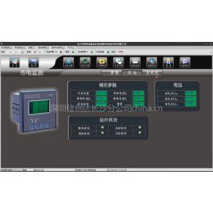 供应动力环境监控系统