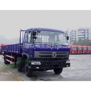 供应东风三轴货车 前四后四货车销售 前双后单平板货车销售