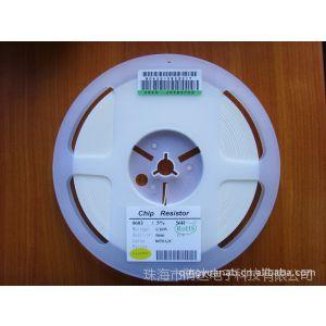 供应台湾UNIOHM ROYALOHM贴片电阻(厚声授权代理商)